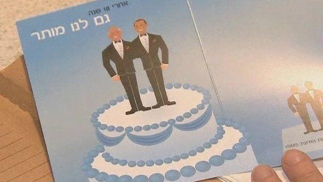 A same sex wedding card