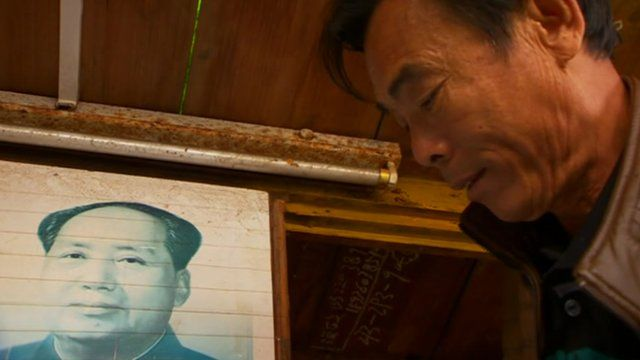 Wang Chun Li