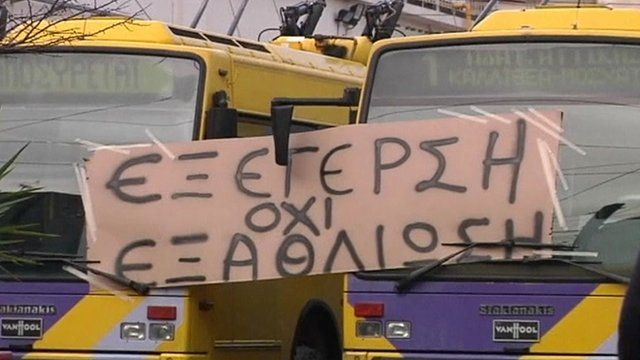 Protest sign on a bus