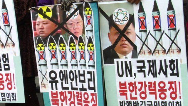 Posters condemn North Korea's leader