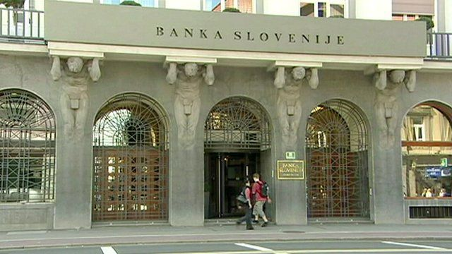 The Banka Slovenije building