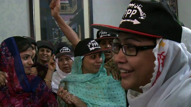 Faryal Talpur and PPP supporters