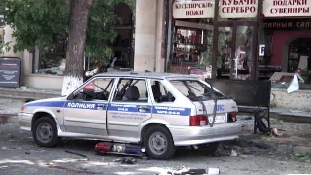 Scene of the bombing