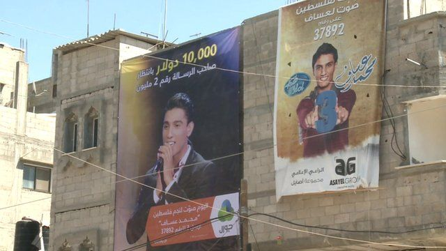 Posters for an Arab Idol contestant