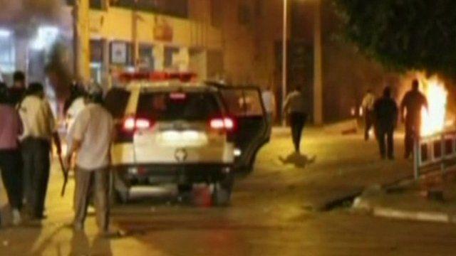 Tunisian clashes