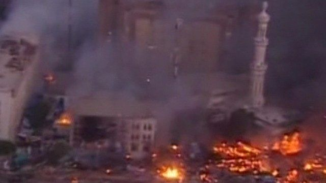Fires burning in Cairo