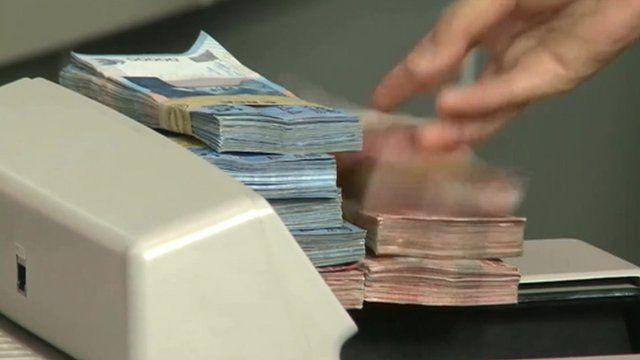 Pile of rupiah notes