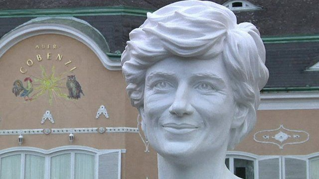 The bust of Princess Diana that has been unveiled in Vienna