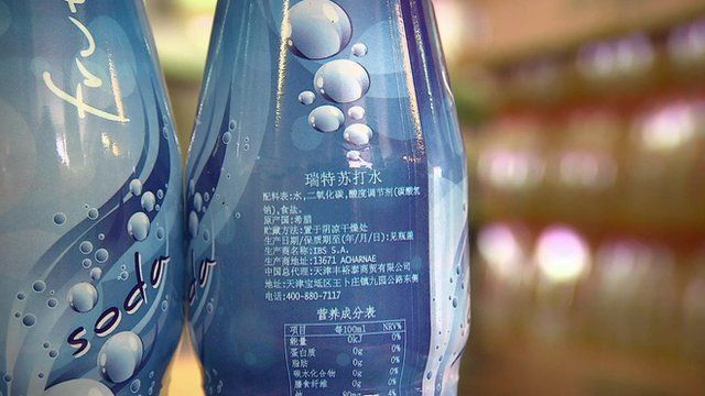 Greek-produced drinks bottle with Chinese label
