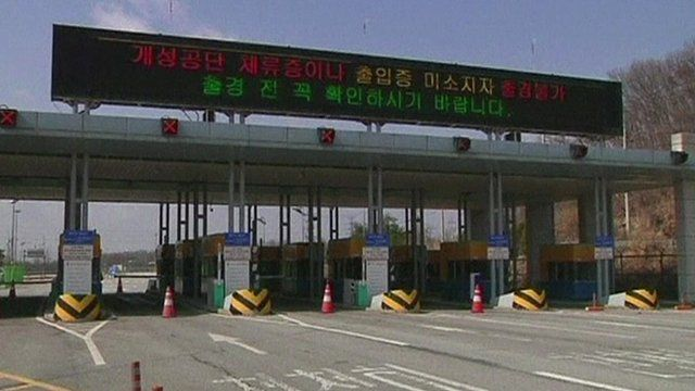 The entrance to the Kaesong industrial complex
