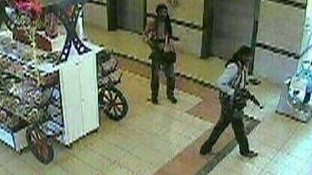 Image of alleged mall attackers