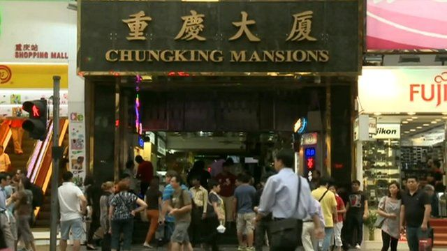 Chungking Mansions, Hong Kong