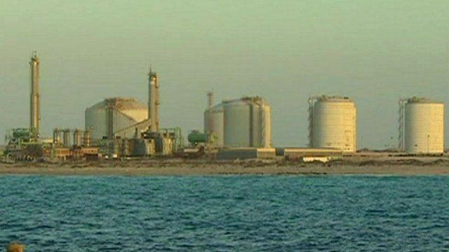 Libyan refinery