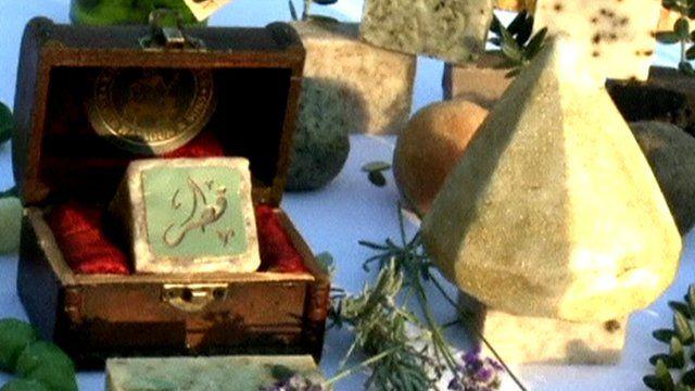 The Qatar soap on display