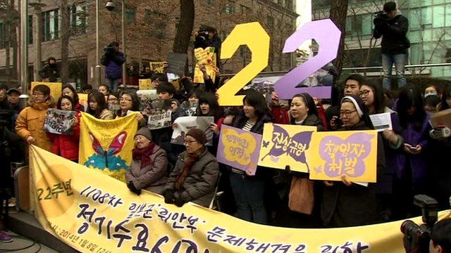 So-called comfort women and their supporters outside the Japanese embassy in Seoul