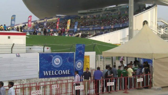 IPL cricket tournament in UAE