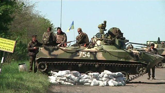 Ukrainian troops with tank