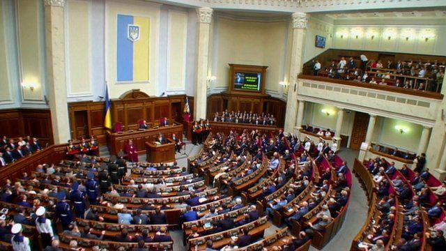 Petro Poroshenko's inauguration in Kiev