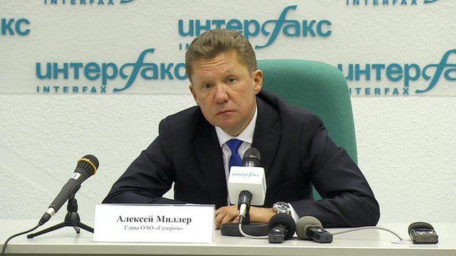Alexei Miller, Gazprom's chief executive