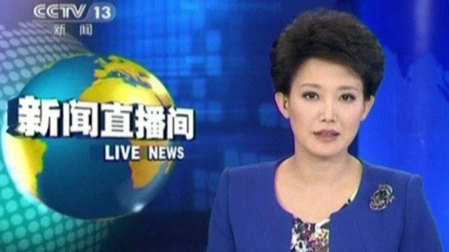 CCTV newsreader