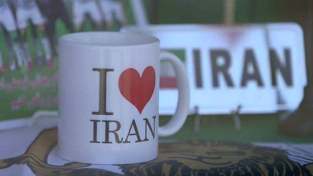 'I love Iran' mug