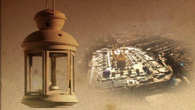 Ancient sites and symbols of Iran and Iraq