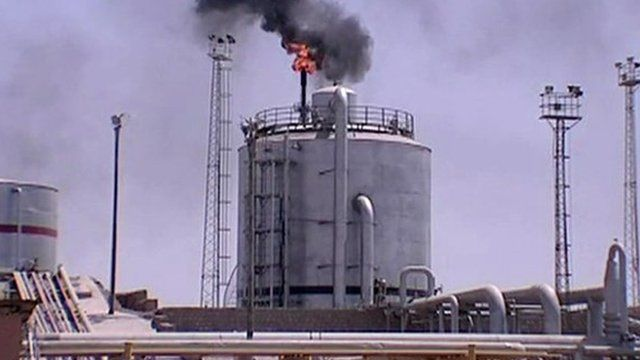 Iranian oil plant