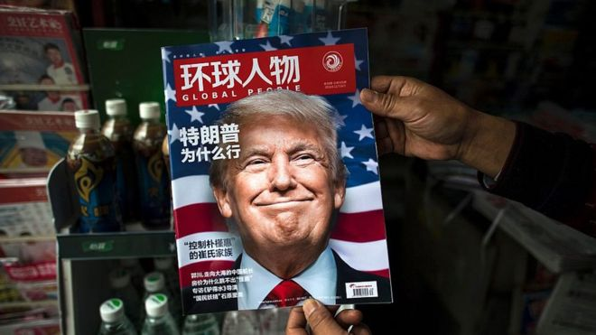 Image result for Is Trump using Taiwan as a China bargaining chip?