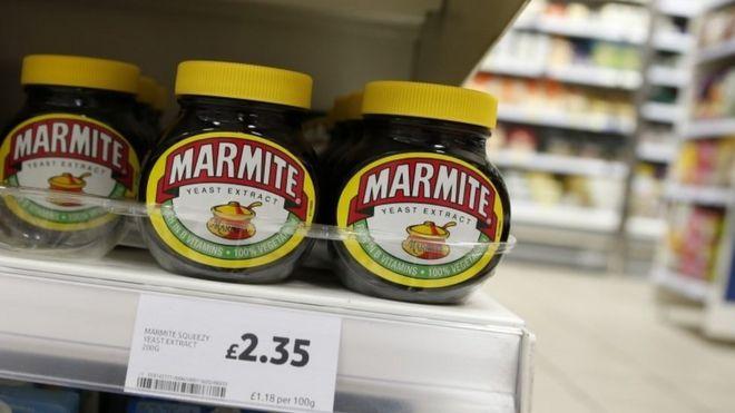 Jars on Marmite on a supermarket shelf