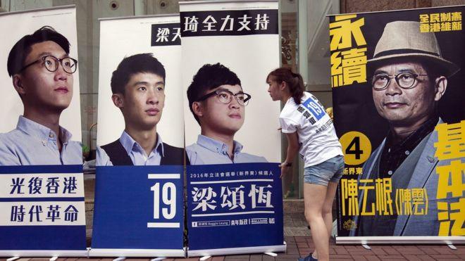 Девушка развешивает предвыборные плакаты (3 сентября 2016 г.)