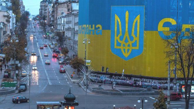 Ukrainian flag on huge billboard in central Kiev, 2014 pic