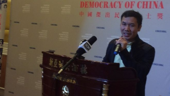 《香港商报》前助理总编龙镇洋赴美拟申政治庇护