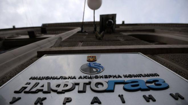 """Вывеска """"Нафтогаза Украины"""""""