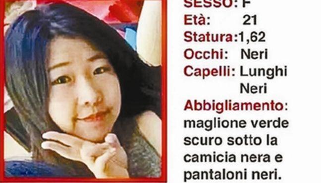 对中国留意女生张瑶实施抢劫两嫌犯被捕
