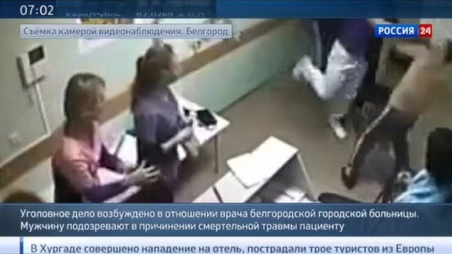 CCTV footage of attack in Belgorod hospital (
