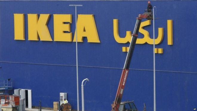 Ikea morocco opening 'halted over w sahara row'   bbc news