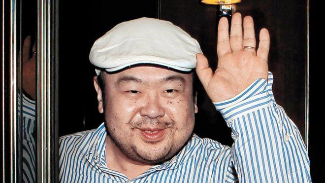 马来西亚就金正男案传召朝鲜大使