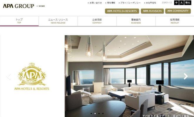 晒书否定南京大屠杀 日本APA连锁酒店遭中国抵制