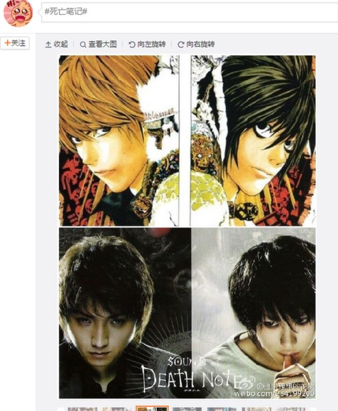 """Despite a ban, Chinese Weibo users are continuing to share images and ways to read and watch the popular """"Death Note"""" series"""