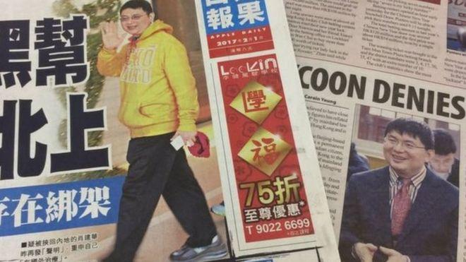 Ông Tiêu Kiến Hoa là một trong những người giàu nhất Trung Quốc với 6 tỷ USD tài sản.