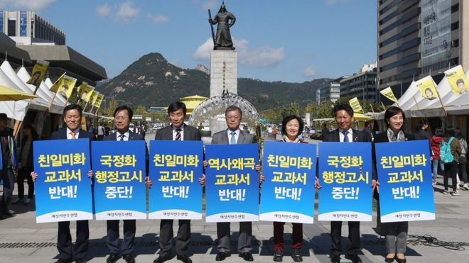 The leadership of the main opposition New Politics Alliance for Democracy, including its chief, Moon Jae-in (C), stages a demonstration in Seoul, South Korea, 12 October 2015, to express opposition to the government's move to reintroduce a single state history textbook for secondary school students