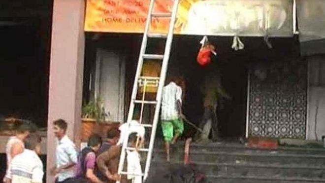 Pratapgarh hotel fire