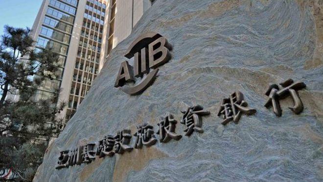 香港之後 台湾加入亚投行是否还有机会?
