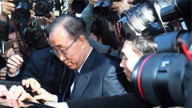 Cựu Tổng thư ký Liên Hiệp Quốc, ông Ban Ki-moon