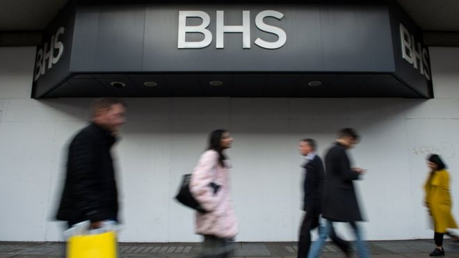 Closed BHS store
