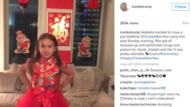 Image result for Mr Trump's four-year-old granddaughter reciting Tang Dynasty poetry