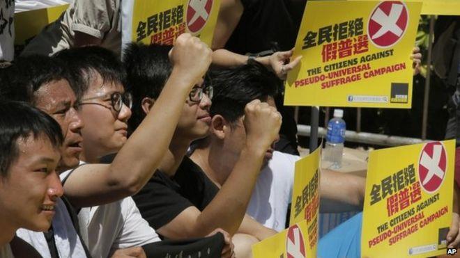 Pro-democracy protesters