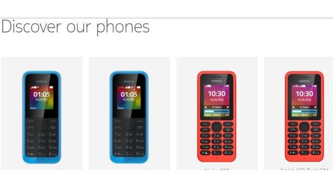Nokia vuelve a la telefonía móvil y lanzará un nuevo smartphone en 2017