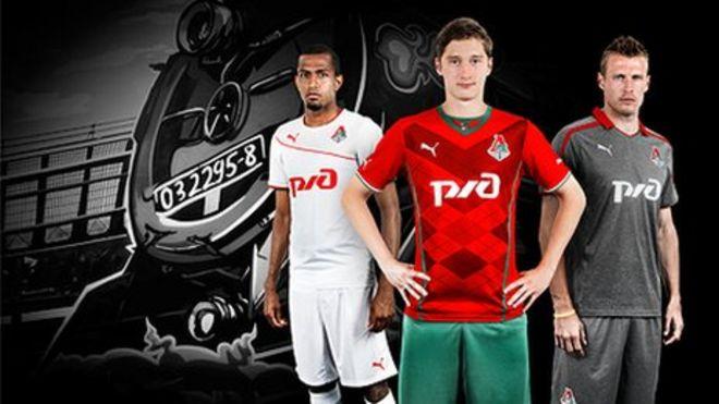 Lokomotiv Moscow Kit Lokomotiv Moscow's Players