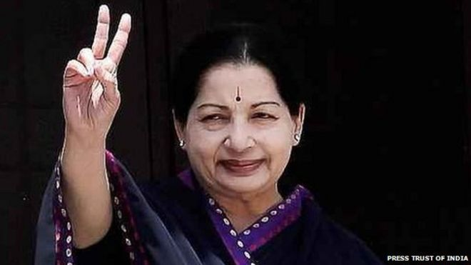 Indias Supreme Court grants bail to Jayalalitha - BBC News